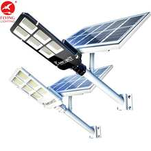 Outdoor waterproof ip65 100w 150w 200w 300w led lamp price list solar street light