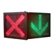 Red Cross Green Arrow Red Green Traffic Light 300mm RED Cross Green Arrow LED Traffic Light With High Safety Efficient