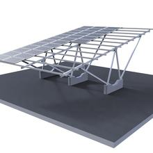 Sunforson solar energy carport mount/ pv installation/ solar power system mounting system