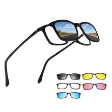 2020 Fashion Magnetic 5 Lens Glasses Yellow Night Vision Clip On Sunglasses Magnetic Clip With Soft Case