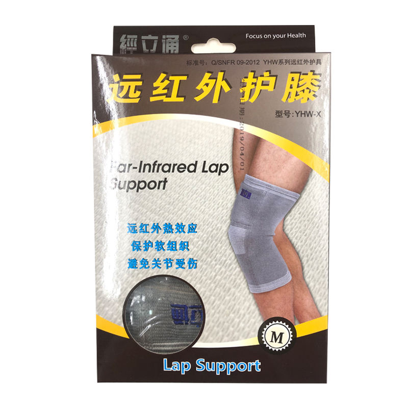 Compositematerial Far-infrared knee protective equipment