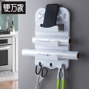Unique design hot sale sink storage rack,plastic kitchen rack storage