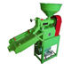 New Type Rice Milling Machine With Vibration Screen