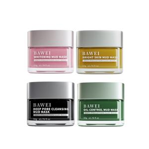 BAWEI Natural Masque De Boue Tumeric Face Mask Exfoliation Bentonite Healing Whitening Clay Mask Kaolin Pink Clay For Skin