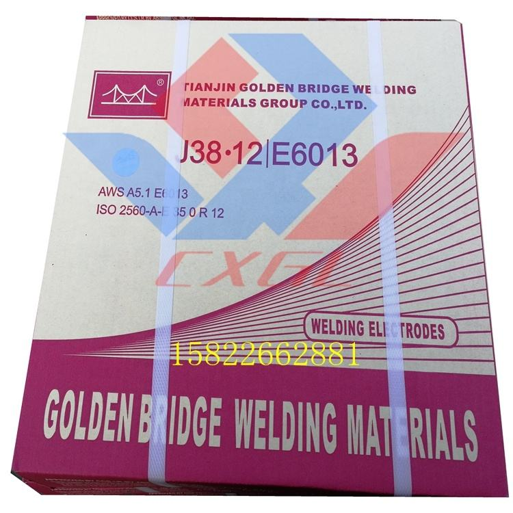 manufacture supply Ocean Bridge E6013 Welding Electrodes