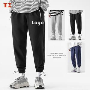 Hot sale custom loose sport french terry plain trousers jogger track pants sweatpants men
