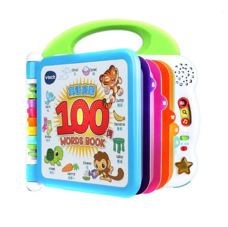 Children Educational Toys Learning Tablet English Words Songs Interactive 12 Pages 100 Animals Book