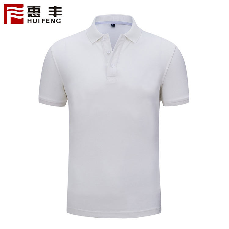Breathable polyester polo shirts for men branded plain