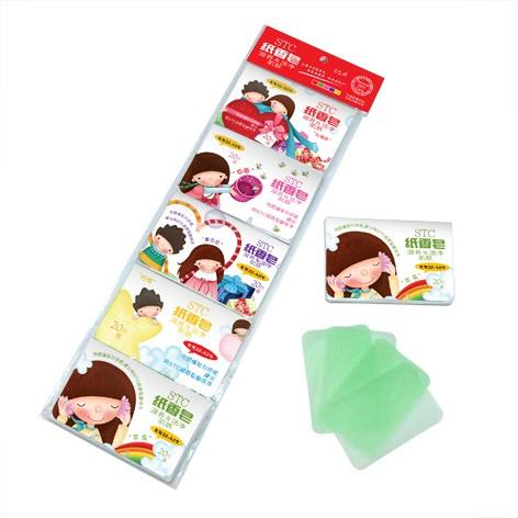 Portable Travel water soluble hand wash bath wash antiseptic paper thin soap slice