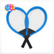 Children's outdoor sports and leisure toy fabric tennis racket set