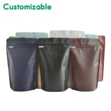 Custom Printed Aluminium Stand Up Zipper Pouch Doypack For Coffee Packaging