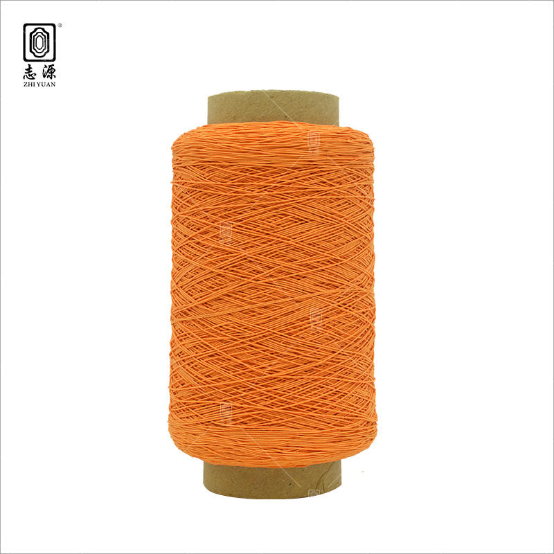 Supply Free Sample No. 52 Latex Wire + Polyester Elastic Embroidery Thread