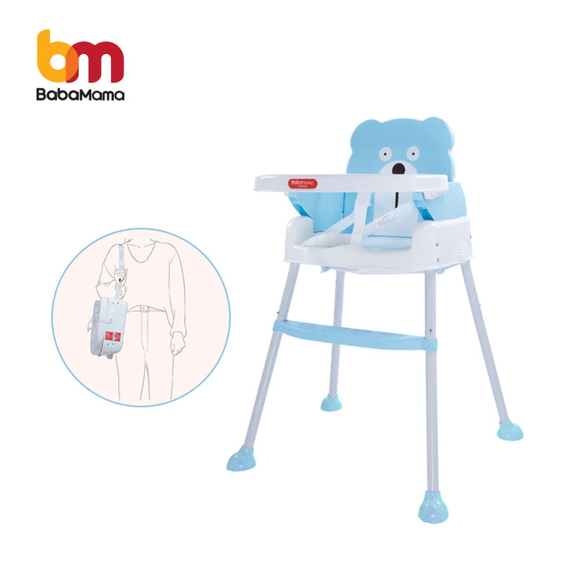 Baby Portable Dining Eating Foldable Booster Seat, Kids Child Plastic Travel Booster High Chair/