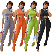 M5146-summer crop top with stack pants set women clothing joggers suits sets two pieces