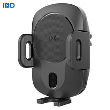 IBD hot selling Micro wireless car charger qi automatic phone holder