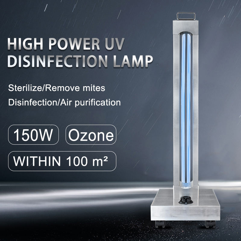 150W Large Indoor space Quartz Ultraviolet Germicidal 150W 185nm Ozone 254nm UV Light Sterilize UVC Lamp