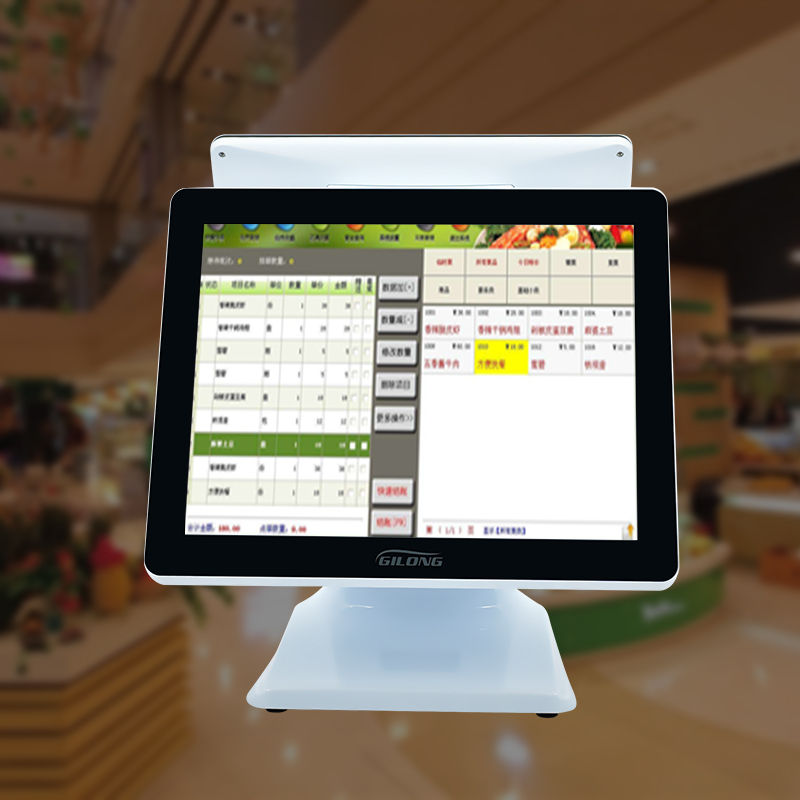 15 Inch Cash Register Retail Store Touch Screen Terminal Payment Restaurant Machine All In One <span class=keywords><strong>Pos</strong></span> Bank Stand <span class=keywords><strong>Pos</strong></span> Systems