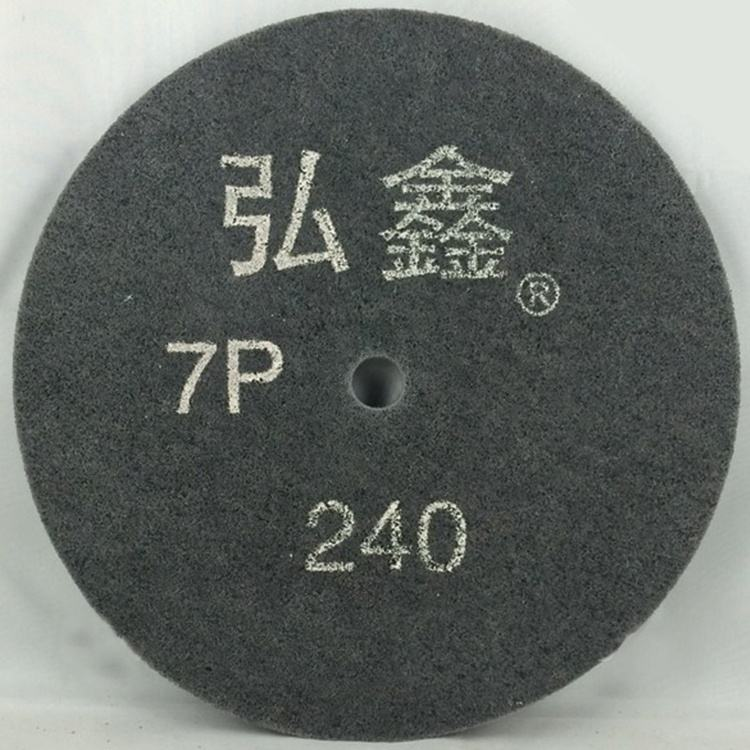 Hotshine diamond grinding wheel