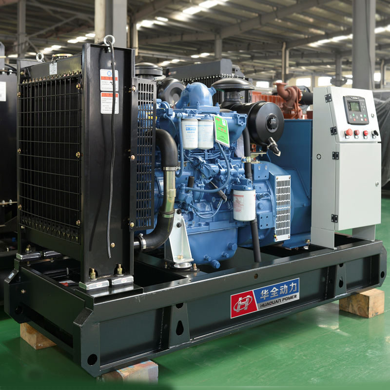 china yuchai 50kw 60kva 3 phase alternator desil generator 50kw diesel generator set for sale