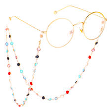Newest Design Metal simple gold and silver plated Eyeglass colorful glass bead Chain Sunglass Chain for Women and Men Jewelry