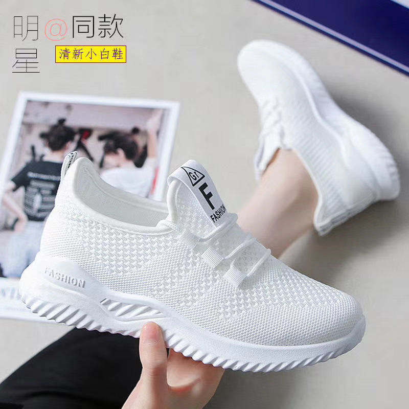 cheap fashion breathable Woman sock shoes walking sports shoes ladies wedge sneakers