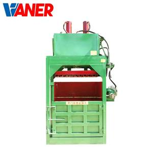 VANER automatic hydraulic scrap metal bailing press machine with China quality and china price