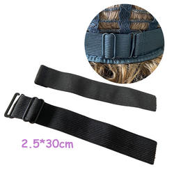 2.5cm Wide Adjustable Elastic Band with Hooks for Wig Making