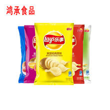 Brands puffed food nitrogen packaging potato chips snack