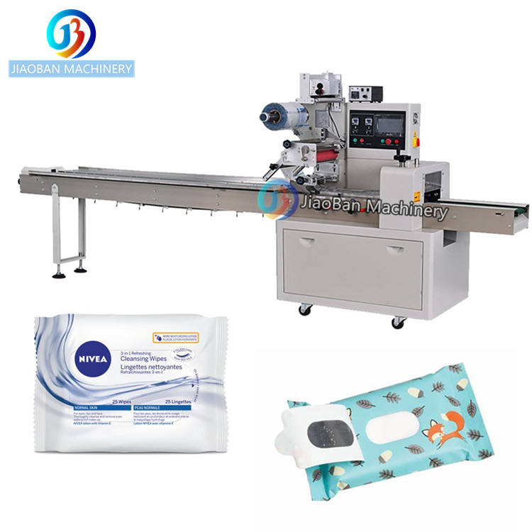 JB-450X Automatic Wet towel wet tissue wetwipe napkin wrapping machine horizontal multi-function packing machine
