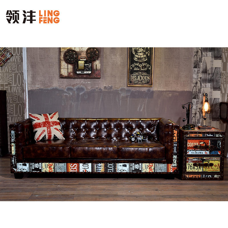 Sofa Set Leather European Style Office Home Fashion Style Antique