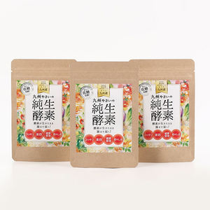 GRANDE Kyushu delicious nourishing wholesale japan diet products