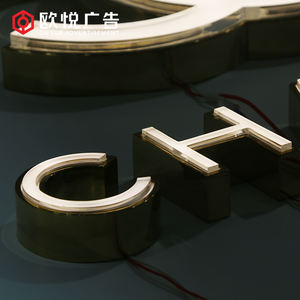 Ouyue factory price gold plated raised brushed silver channelium sign 3d advertising stainless steel channel letter led