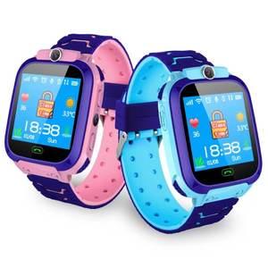 2021 New product kids smart watch Phone Anti-Lost LBS tracking Smart Bracelet 2G gps wrist watch for kids