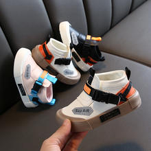 Fashion leather hook loop colorful kids boy children's casual shoes
