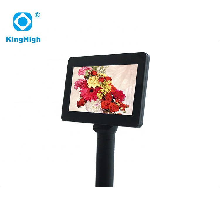 Graphic TFT POS LCD Customer Display Screen 7 Inch for Cash Register
