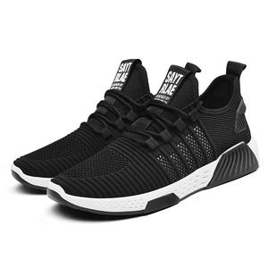 2020 Autumn flying woven running shoes breathable men sport shoes