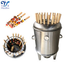 Camping Portable Stainless Steel Charcoal BBQ Grill Oven, Hanging Chicken Skewers Roast Oven BBQ Stove