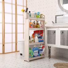 Narrow Home kitchen storage 4 Tiers Slim Home kitchen storage and organizers bathroom storage organizer with Wheels