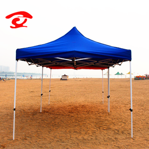 Top Quality Large Outdoor Portable Sun Shelter Beach Canopy with Best Price