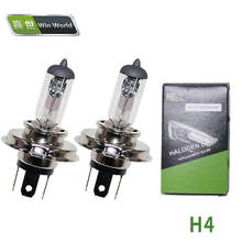 Factory car  Halogen Lamp light H4  24V bulb for car
