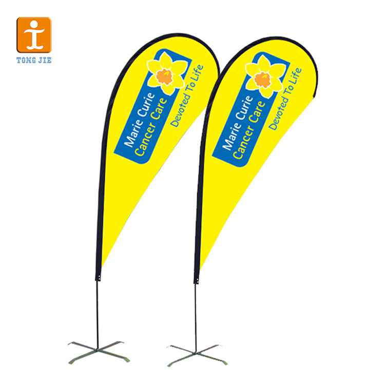 Outdoor light and easy to carry water drop flag
