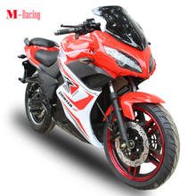 2019 hot sell high performance electric motorcycle/ city sport e motorcycle/ scooter/ cheap motorcycle