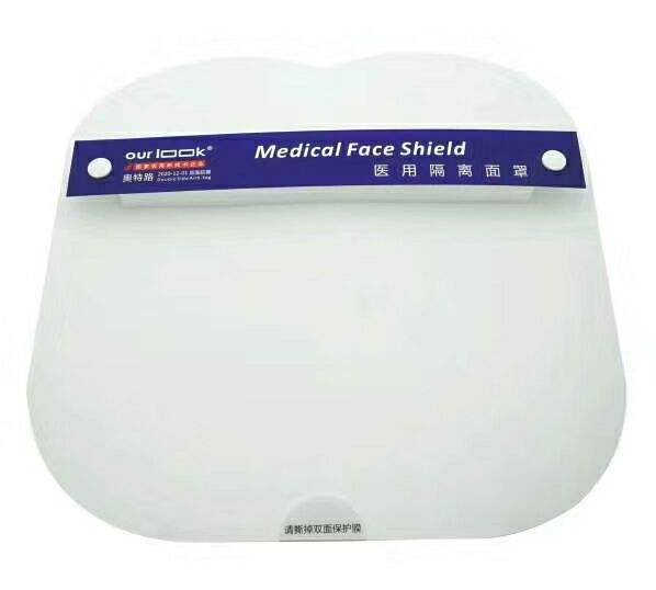 Medical Face shield Disposable Medical Protective Face Shield Custom