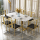 Custom Top Quality Gold Dinning Tables And Chairs ,Luxury Dining Table Set For Home