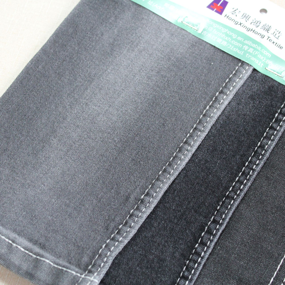 wholesale cotton stretch denim jeans fabric price from China supplier 8-12 OZ Fashion