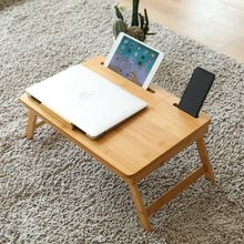 Multifunctional Bamboo Laptop Desk /Table Stand Breakfast Serving Bed Tray