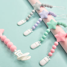 Baby Pacifier Holder Clip , Silicone teething chain