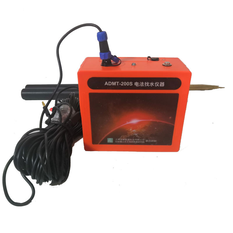 ADMT-200S China factory deep earth underground water detector machine geological survey instrument
