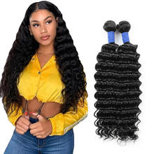 Deep wave 12inch high quality remy hair bundles for women beautiful look