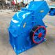 second primary double mobile vertical lead berat coal small stone crushing machine hammer mill crusher for gold